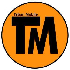 تابان موبایل